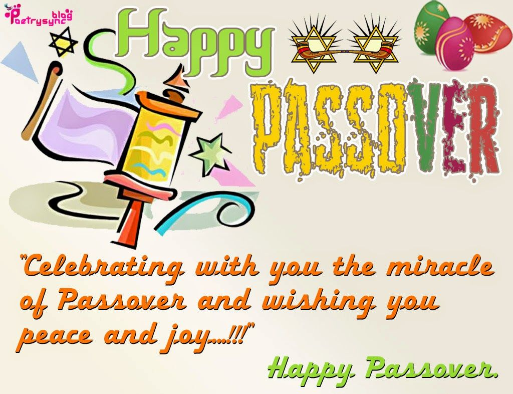 Passover Wishes and Greetings