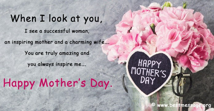 Inspiring Happy Mothers Day Messages