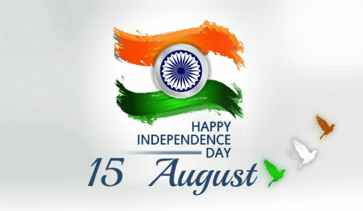 Happy Independence Day 2020 Pictures
